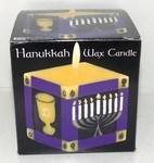 Hanakkah Wax Pillar Candle